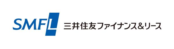 三井住友ファイナンス&リース株式会社