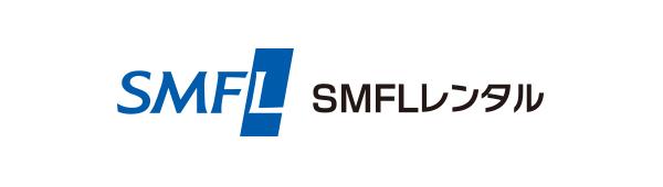 SMFLレンタル株式会社